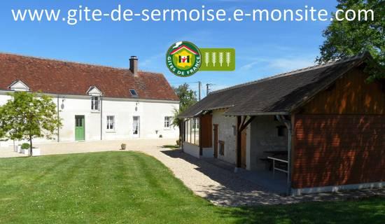 Gîte 4 épis - Zoo de Beauval et châteaux de la Loire foto